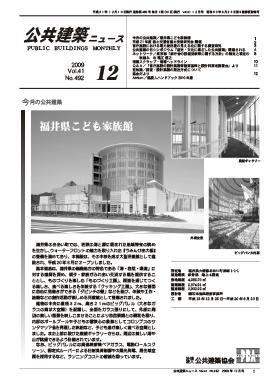 平成21(2009)年 総目次