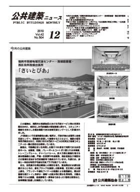 平成22(2010)年 総目次