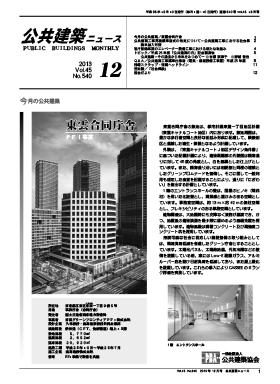 平成25(2013)年 総目次