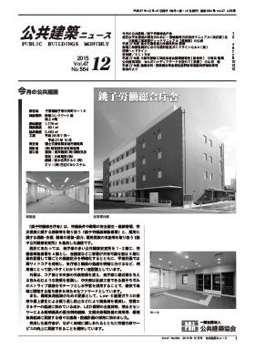 平成27 (2015)年 総目次